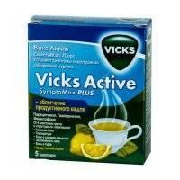 Как принимать шипучие таблетки викс актив: инструкция по применению