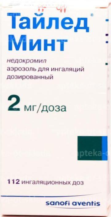 Интал: описание препарата