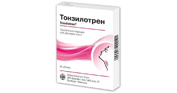 Таблетки тонзилотрен: инструкция по применению, цены и отзывы