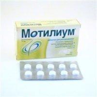 Таблетки, суспензия для детей мотилиум: инструкция, отзывы и цена