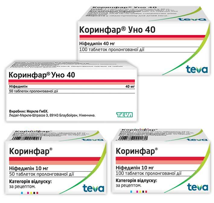 От чего помогает «коринфар». инструкция по применению. при каком давлении принимать таблетки