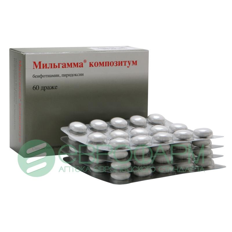 Почему не стоит применять комбинированный препарат мильгамма