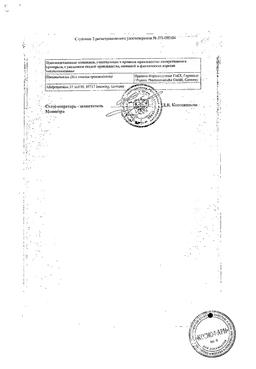 """Препарат """"магний-диаспорал"""": инструкция по применению, отзывы, описание"""