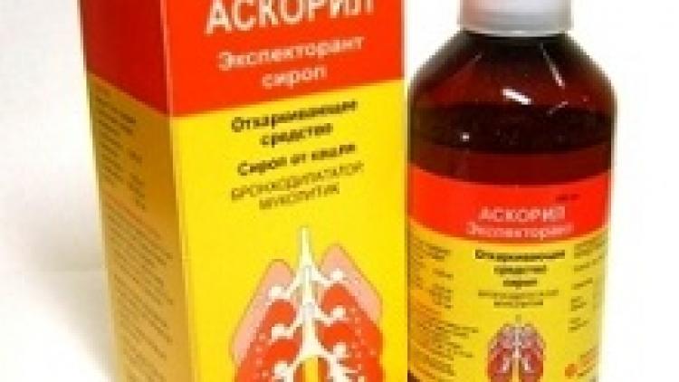 Аскорил сироп от кашля — инструкция по применению для детей, цена, отзывы, аналоги