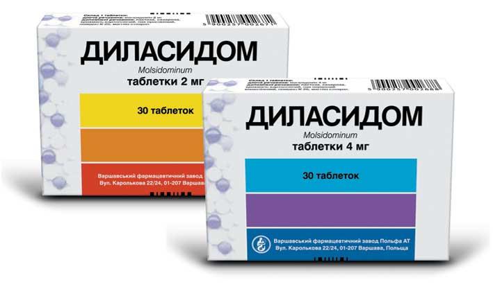 Молсидомин: инструкция по применению, отзывы, цена