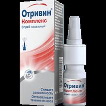 Фрамицетин, действующее вещество