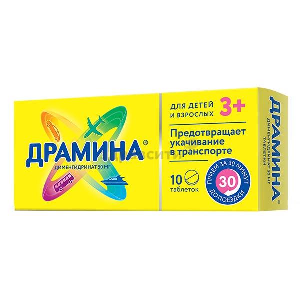 Способ получения 1-скополамина —  su   60093
