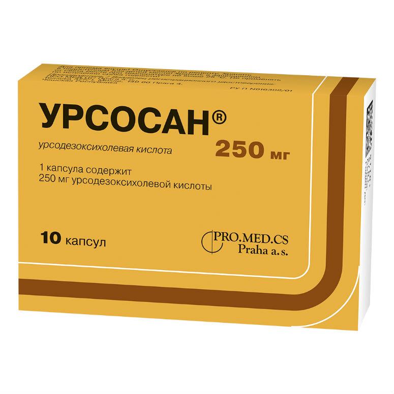 Для чего нужен эксхол: инструкция по применению (250 и 500 мг)