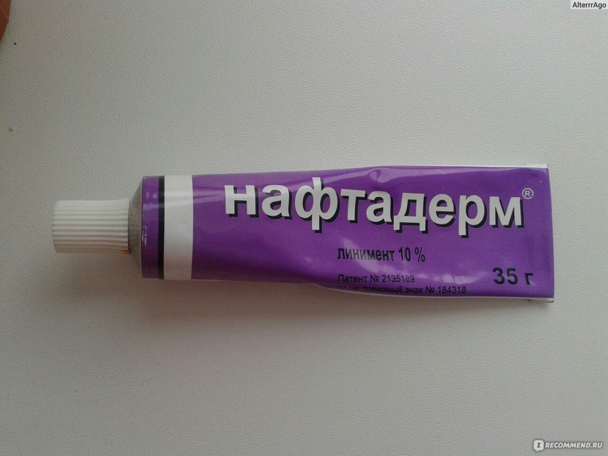 Нафтадерм