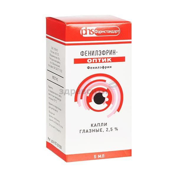 Как применять глазные капли фенилэфрин