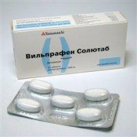 Таблетки вильпрафен