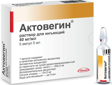 Применение таблеток актовегин