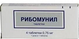 Рибомунил: инструкция по применению, аналоги и отзывы, цены в аптеках россии