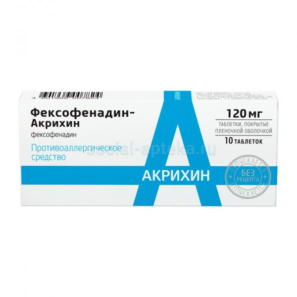 Показания и инструкция по применению фексофенадина для взрослых и детей, аналоги препарата, отзывы