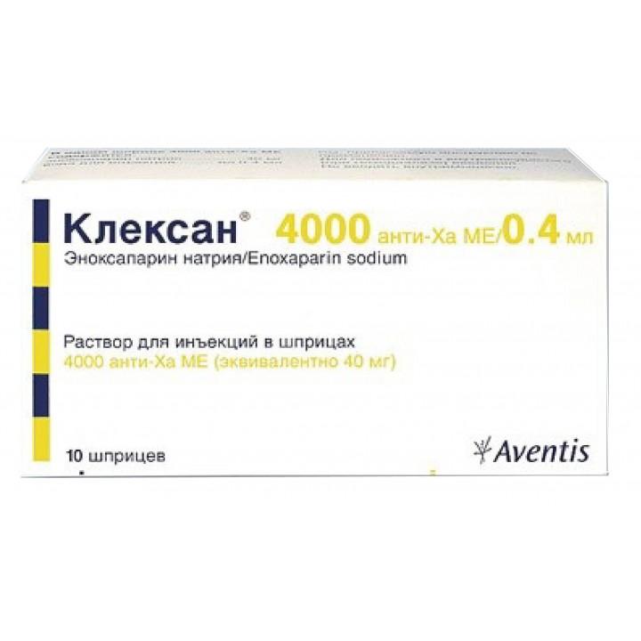 Эниксум (эноксапарин натрия) - раствор для инъекций