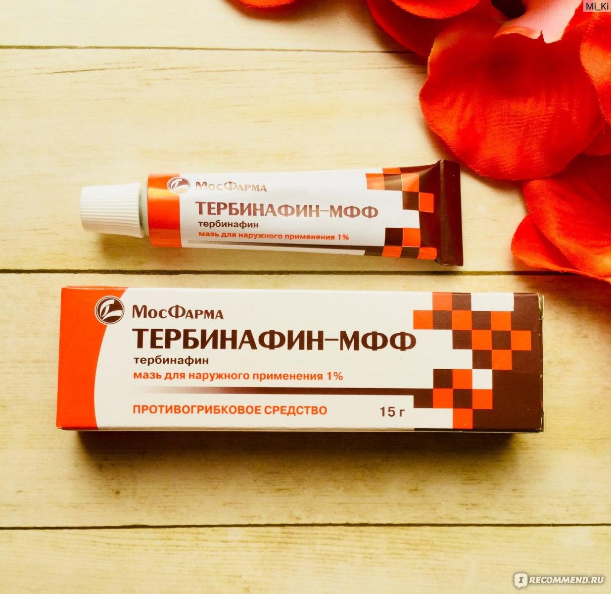 Мазь тербинафин: победа над грибком гарантирована
