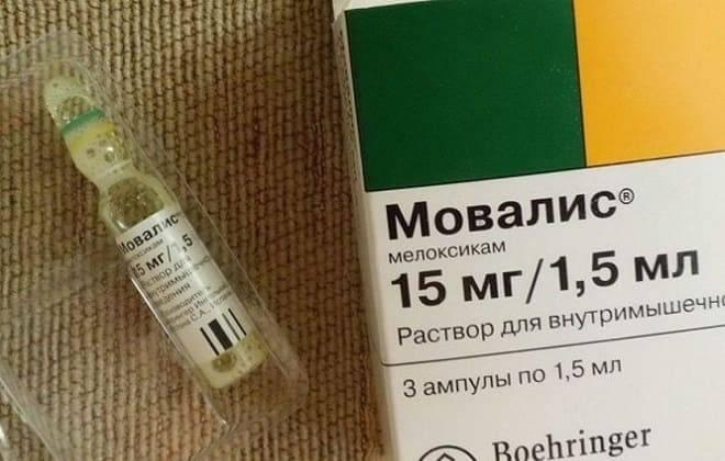 Мовалис - уколы, таблетки, описание, действие, противопоказания