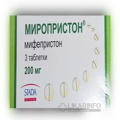 Миропристон