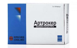 Эффективное противовоспалительное средство артродарин
