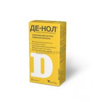 Улькавис: инструкция по применению и для чего он нужен, цена, отзывы, аналоги