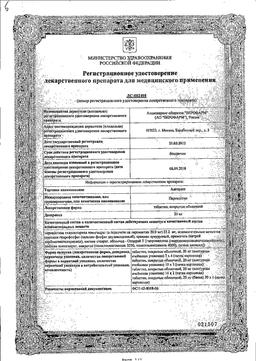Адепресс: инструкция по применению, аналоги и отзывы, цены в аптеках россии