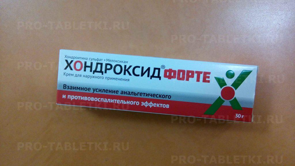 Хондроксид таблетки и мазь: инструкция, отзывы, аналоги