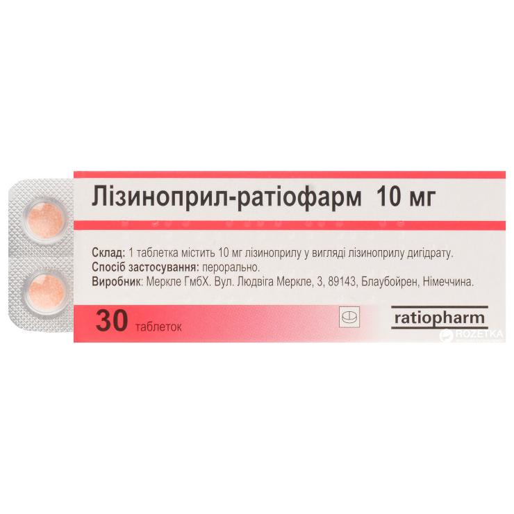 Ципротерон (ципротерона ацетат)