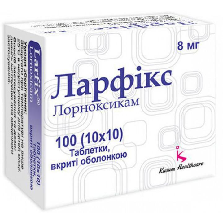 Ларфикс (larfix) описание и инструкция по применению препарата.