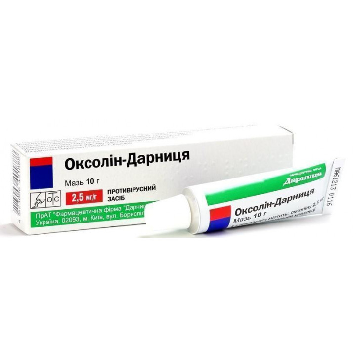 Оксолиновая мазь: инструкция по применению, аналоги и отзывы, цены в аптеках россии