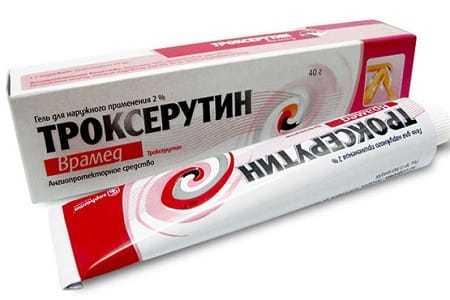 Веносмил — таблетки и гель против варикоза и геморроя