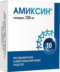 """Аналоги """"амиксина"""": сравнение препаратов, инструкция по применению и состав"""