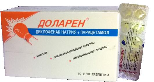 Комбинированный препарат доларен: инструкция по применению, отзывы, аналоги