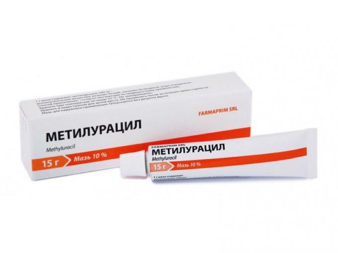 Помогает ли мазь «метилурацил» от морщин: полезные свойства препарата и отзывы косметологов