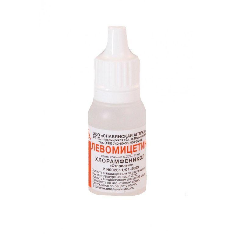 Кромогексал — антигистаминный препарат нового поколения