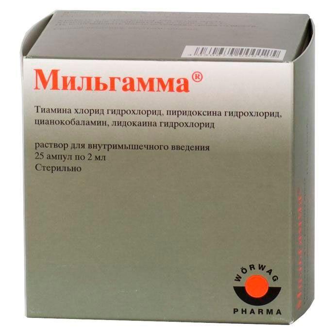 Топ 10 аналогов препарата мильгамма: список недорогих заменителей