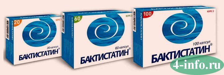 Бактисубтил: инструкция по применению и для чего он нужен, цена, отзывы, аналоги