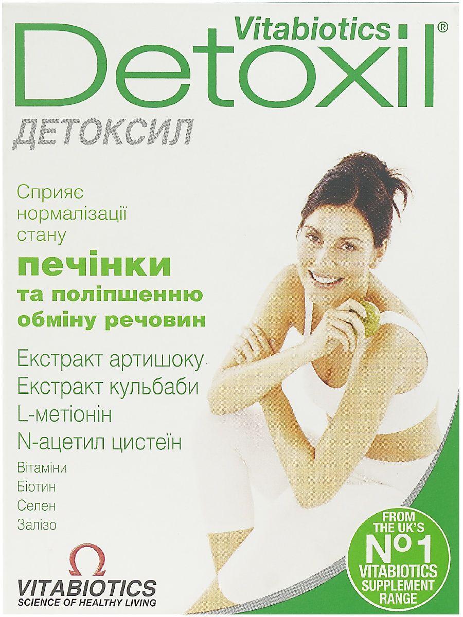 Ретоксин – больше никаких паразитов в организме