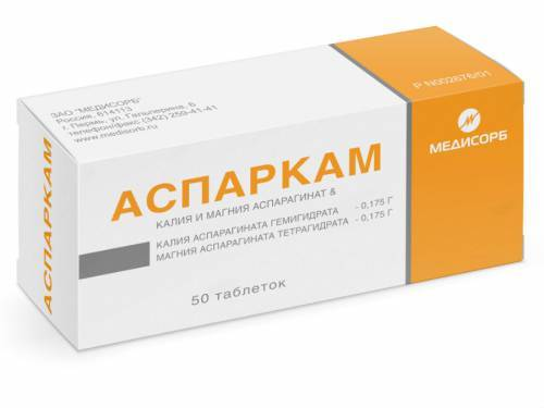 Аллапинин — инструкция по применению, состав, показания, побочные эффекты, аналоги и цена