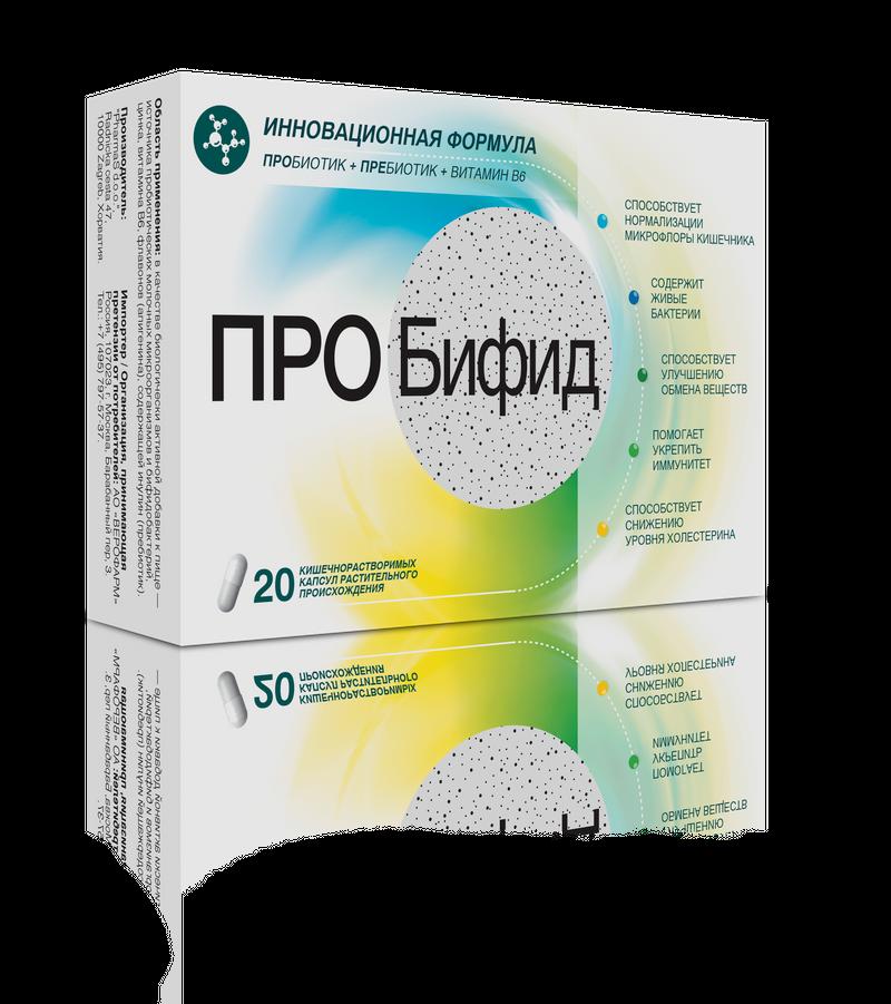 Общая характеристика фармацевтического продукта зостерин