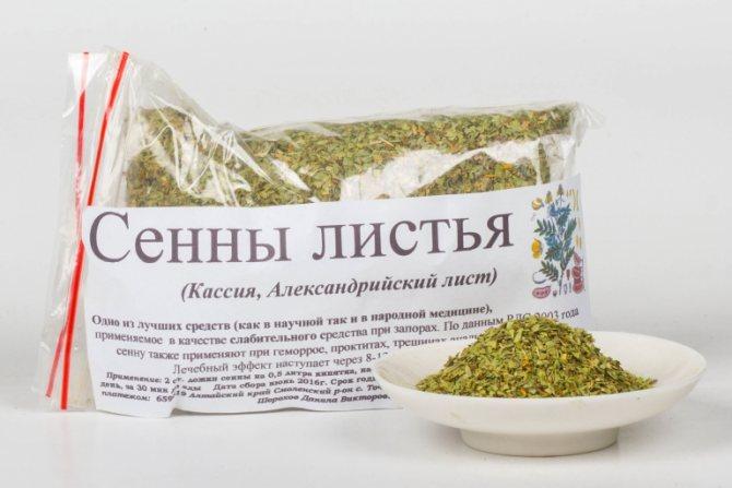 Трава сенна, ее целебные свойства и способы применения