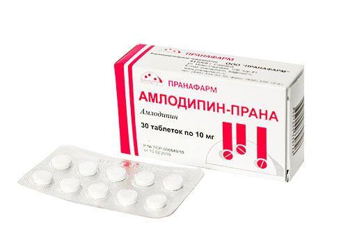 """""""амлодипин сандоз"""": показания, инструкция по применению, состав, противопоказания, побочное действие, отзывы"""