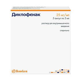 Уколы вольтарен: инструкция по применению, аналоги и отзывы, цены в аптеках россии