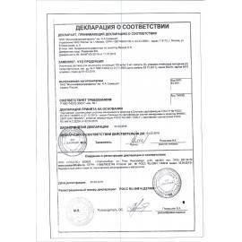 Изониазид - инструкция по применению, аналоги, отзывы, цена