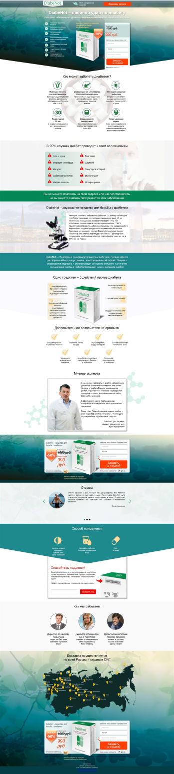 От чего помогает «эутирокс»? инструкция, цены и реальные отзывы