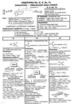 Циклопропан - cyclopropane