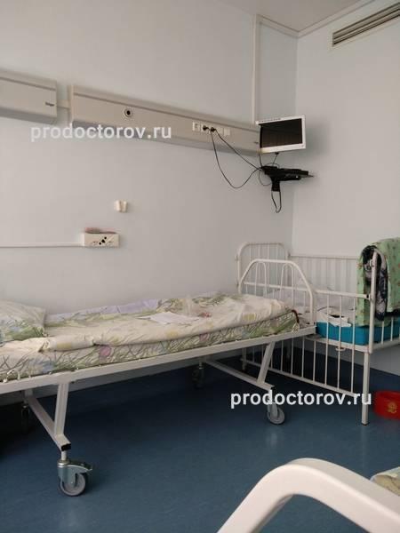 Кладут ли в больницу с острым бронхитом