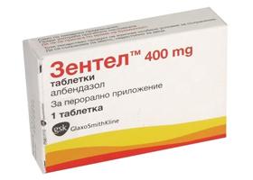 Описание, характеристика, применение альбендазола и отзывы