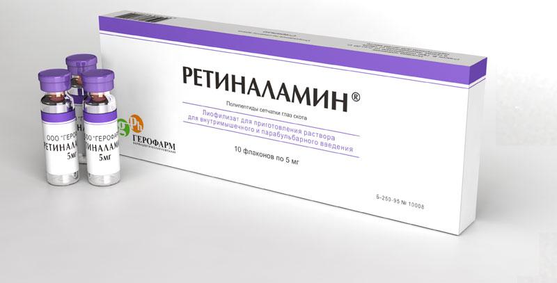 Ретиналамин: инструкция по применению, аналоги, цена, отзывы
