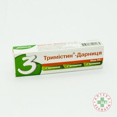 Тримистин-дарница: состав, показания, дозировка, побочные эффекты