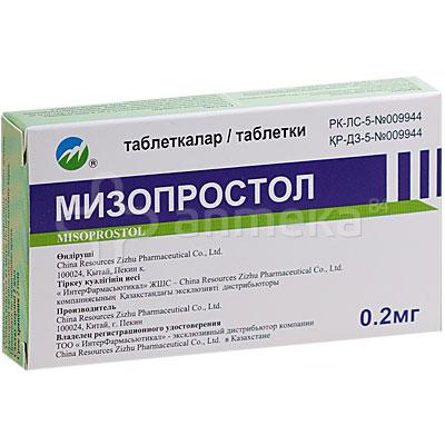Мизопростол - инструкция по применению для прерывания беременности, состав, побочные эффекты, аналоги и цена